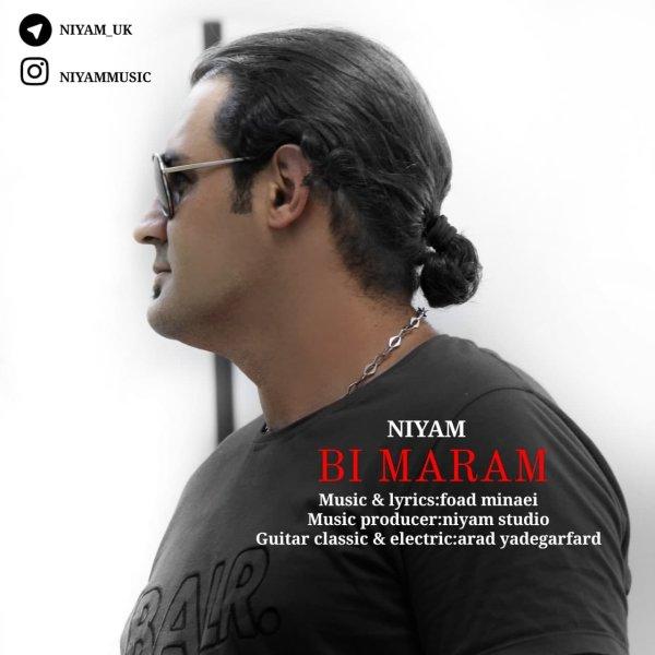 Niyam UK - Bi Maram Song'