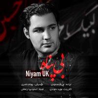 Niyam Uk - 'Bi Panah'