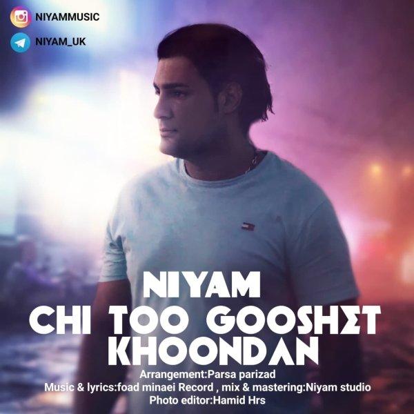 Niyam UK - Chi Too Gooshet Khoondan Song