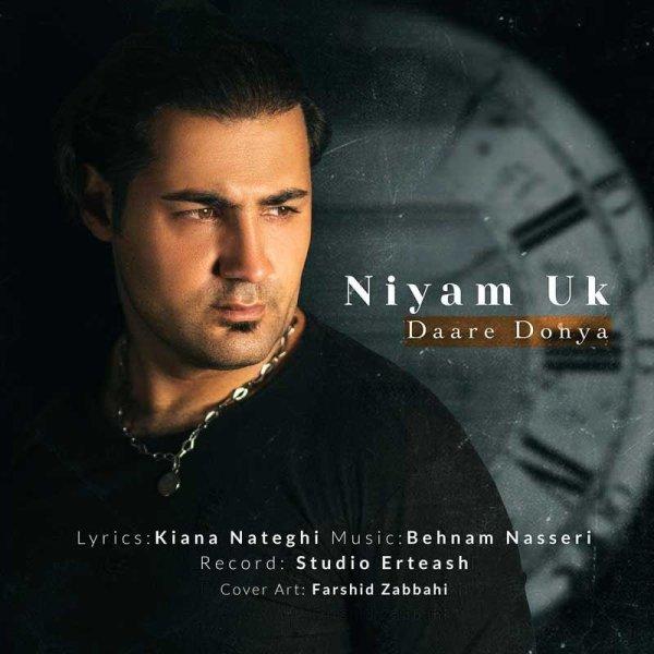 Niyam Uk - 'Daare Donya'