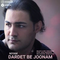 Niyam UK - 'Dardet Be Joonam'