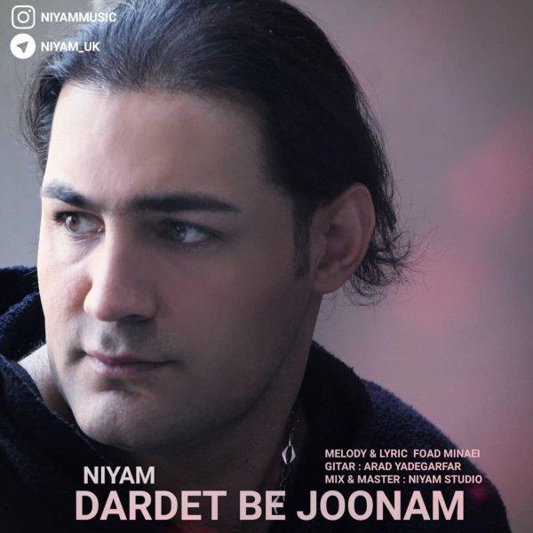 Niyam UK - 'Dardet Be Joonam'