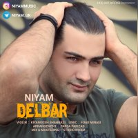 Niyam Uk - 'Delbar'