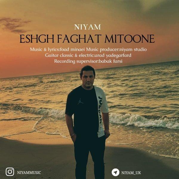Niyam UK - Eshgh Faghat Mitoone Song'