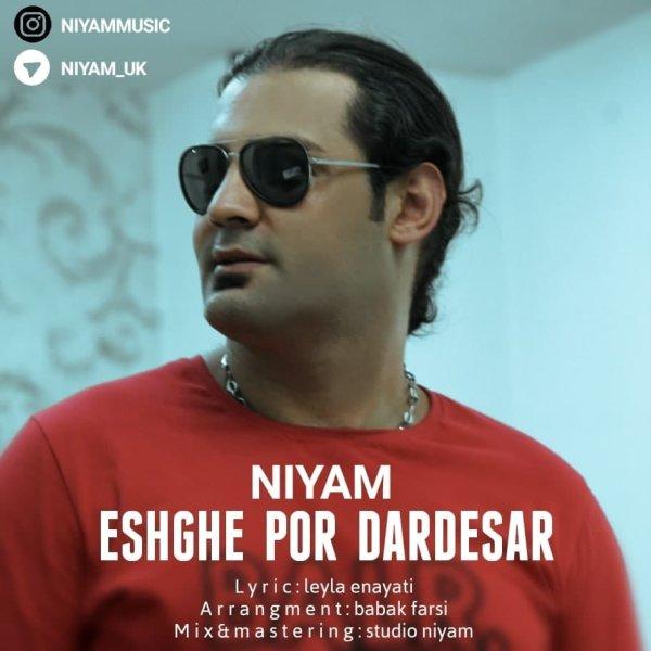Niyam UK - Eshghe Por Dardesar Song'