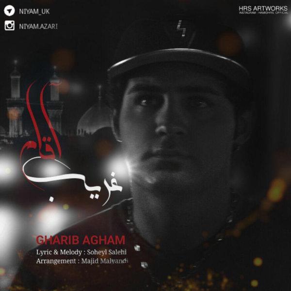 Niyam Uk - 'Gharib Agham'