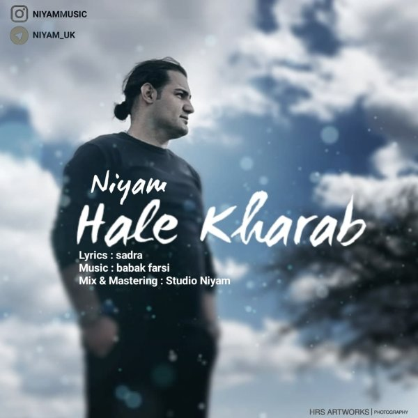 Niyam UK - 'Hale Kharab'
