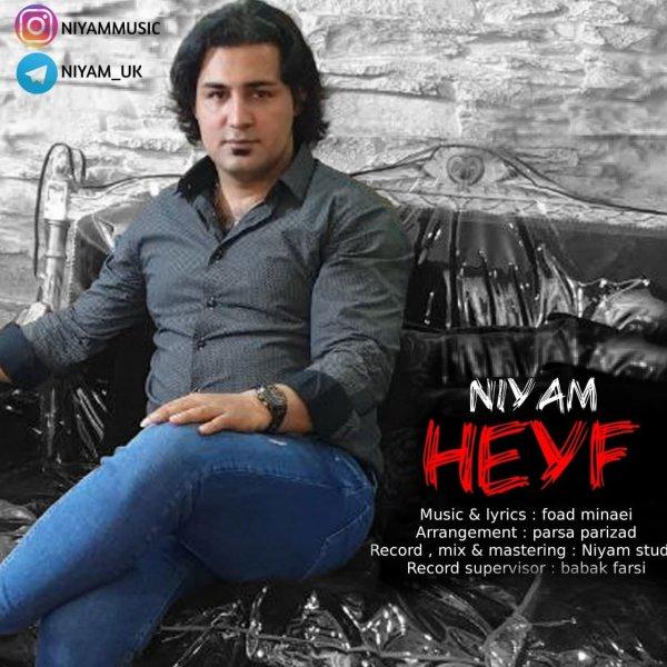 Niyam UK - 'Heyf'