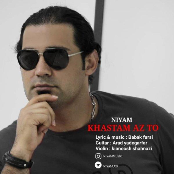 Niyam UK - Khastam Az To Song'