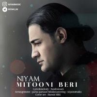 Niyam UK - 'Mitooni Beri'