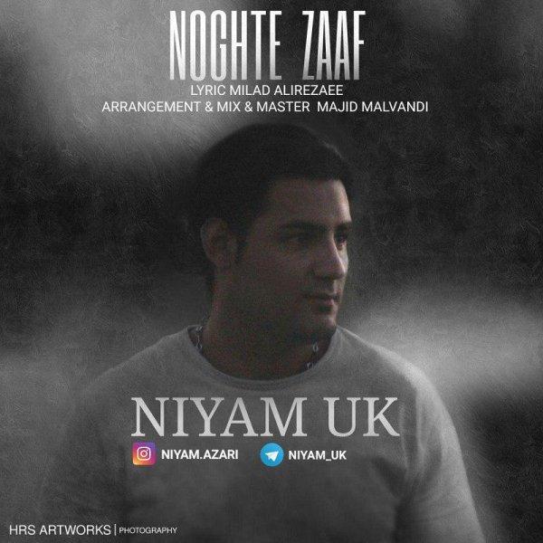 Niyam Uk - 'Noghte Zaaf'