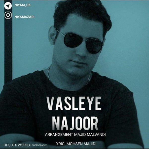 Niyam Uk - 'Vasleye Najoor'