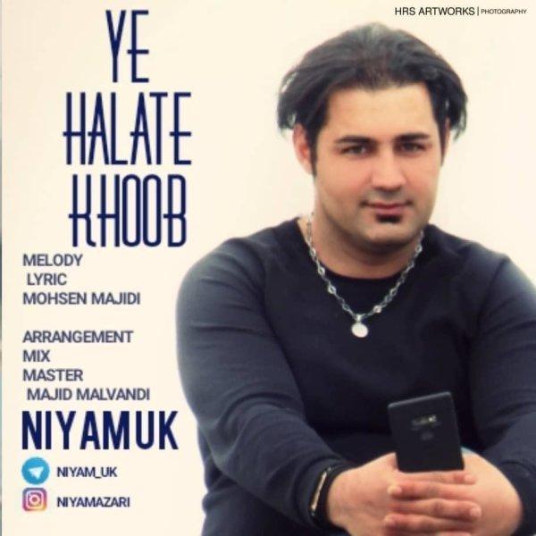 Niyam UK - Ye Halate Khoob Song