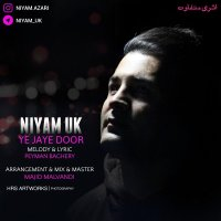 Niyam Uk - 'Ye Jaye Door'