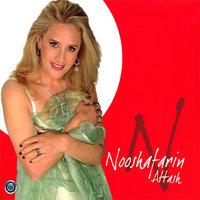 Nooshafarin - 'Aan Zaman'