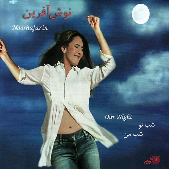 Nooshafarin - Dast Va Del Baazi Eshgh Song