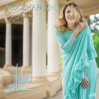 Nooshafarin - 'Ey Jaan'