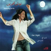 Nooshafarin - 'Gole Sorkh'