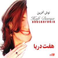Nooshafarin - 'Moodegar'