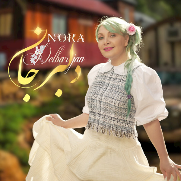 Nora - 'Delbar Jan'