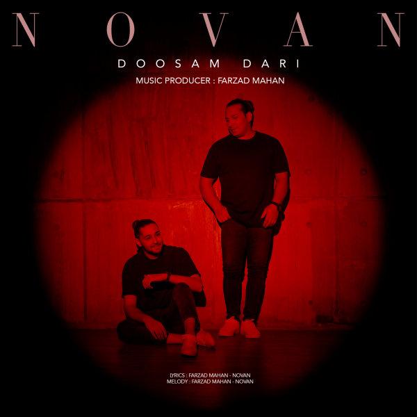 Novan - Doosam Dari