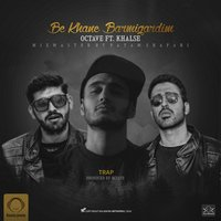 Octave - 'Be Khane Barmigardim (Ft Sepehr Khalse)'