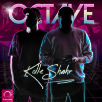 Octave - 'Kolle Shahr'