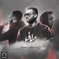 Octave - 'Mesle Ghabl (Ft Amir Khalvat)'