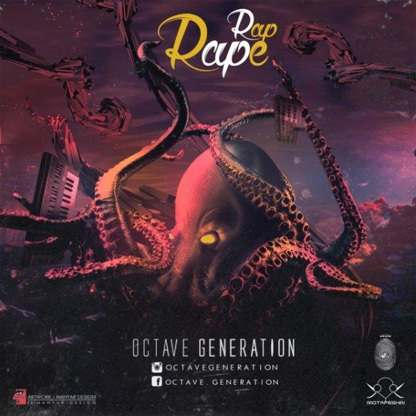 Octave - 'Rape Rap'