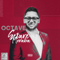 Octave - 'Setare Moraba'