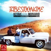 Octave - 'Tabestooname (Ft Morvarid)'