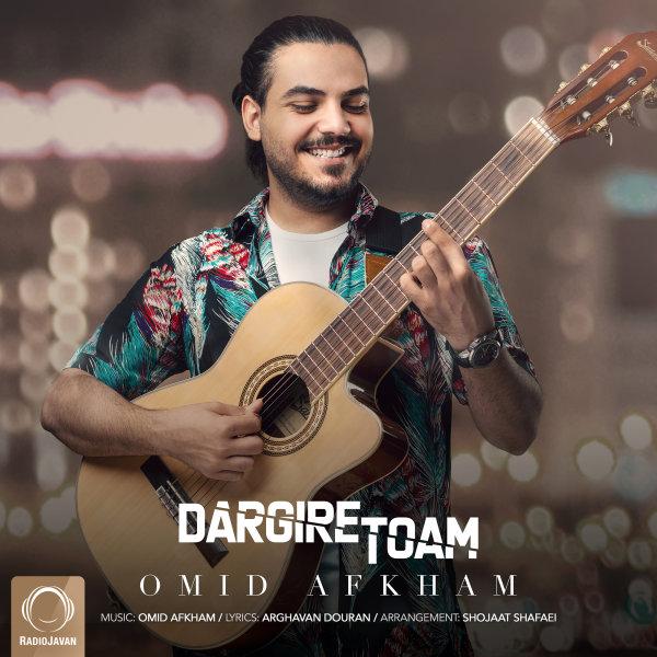 Omid Afkham - Dargire Toam Song'