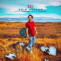 Omid Afkham - 'Del Del'