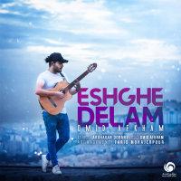 Omid Afkham - 'Eshghe Delam'