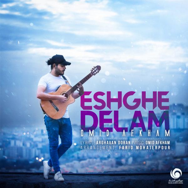 Omid Afkham - Eshghe Delam