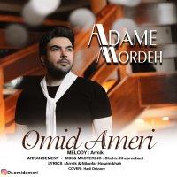 Omid Ameri - 'Adame Mordeh'