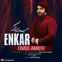 Omid Ameri - 'Enkar'