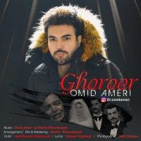 Omid Ameri - 'Ghoroor'