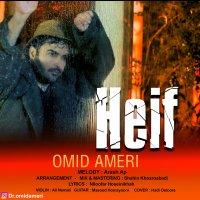 Omid Ameri - 'Heif'