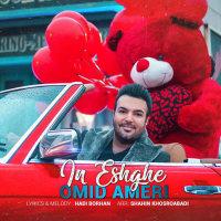 Omid Ameri - 'In Eshghe'