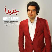 Omid Ameri - 'Jadidan'