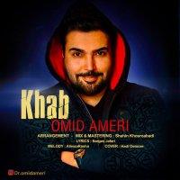 Omid Ameri - 'Khab'