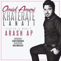 Omid Ameri - 'Khaterate Lanati'