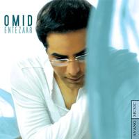 Omid - 'Bahaar'