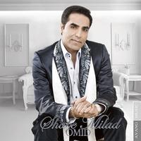 Omid - 'Dobareh Mahshar Mikonam'