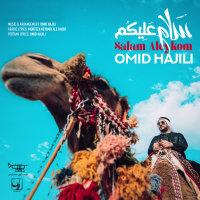 Omid Hajili - 'Salam Aleykom'