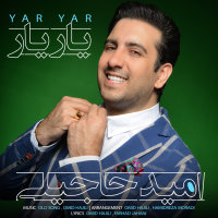 Omid Hajili - 'Yar Yar'