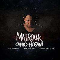 Omid Hasani - 'Matrouk'