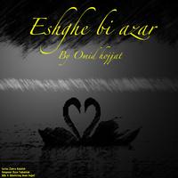 Omid Hojjat - 'Eshge Bi Azaar'