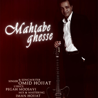 Omid Hojjat - 'Mahtabe Gheseh'